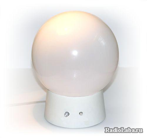 RGB Modd Lamp