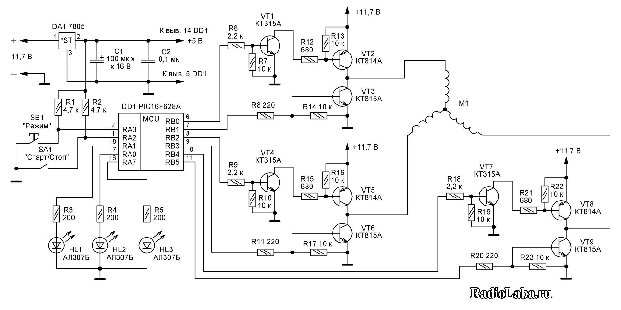 Схема запуска двигателя HDD