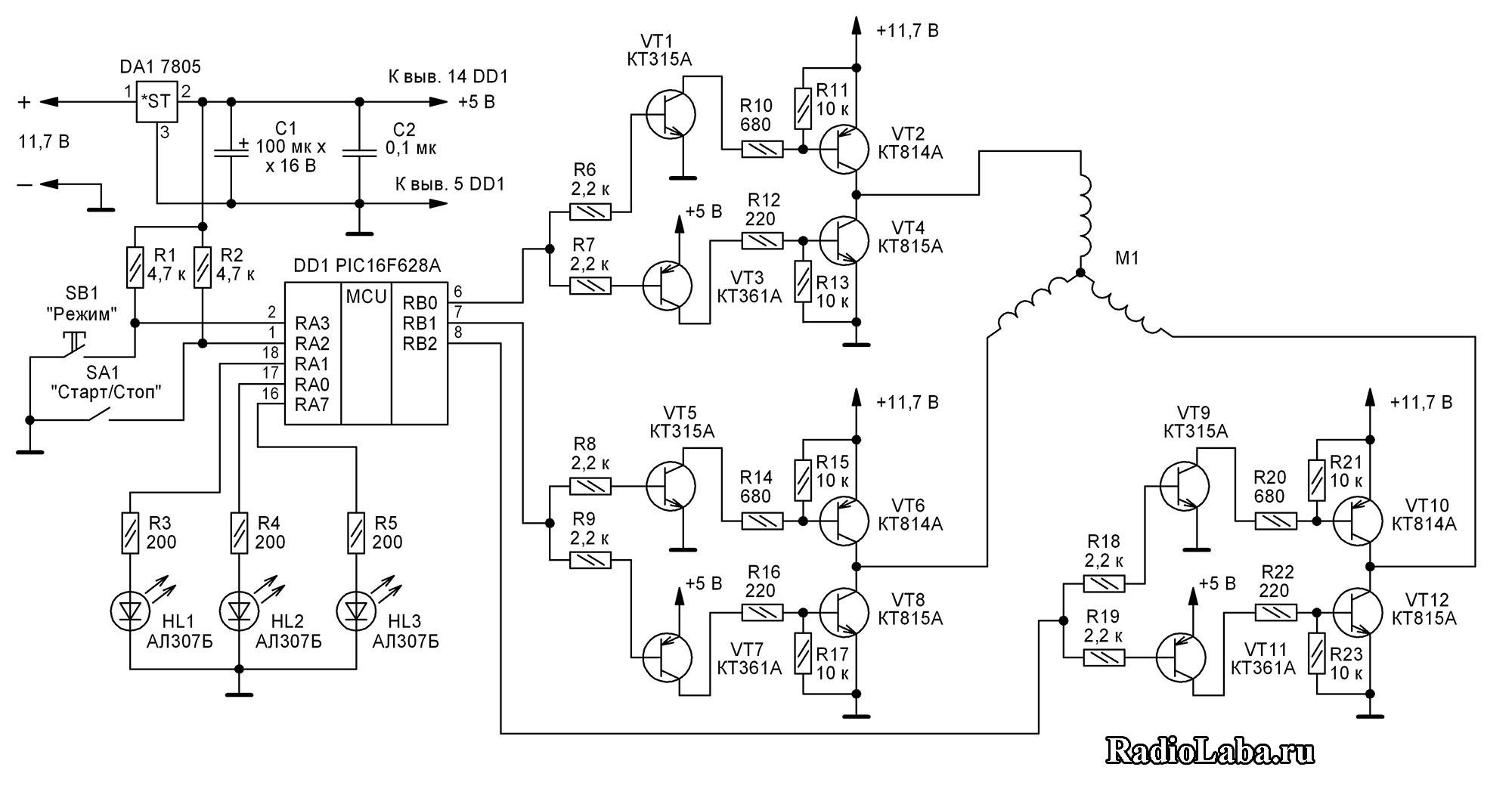 Схема для запуска бесколлекторного двигателя