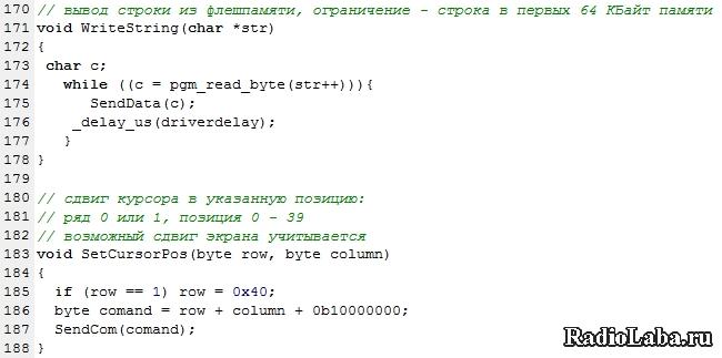языки программирования C - фото 7