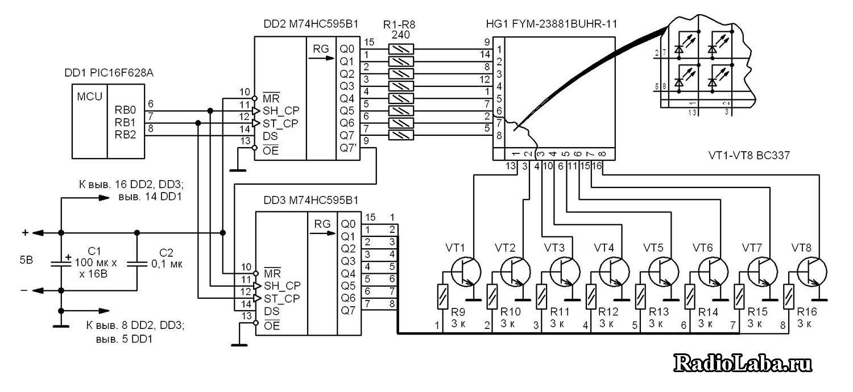 Подключение матрицы к микроконтроллеру PIC16F628A
