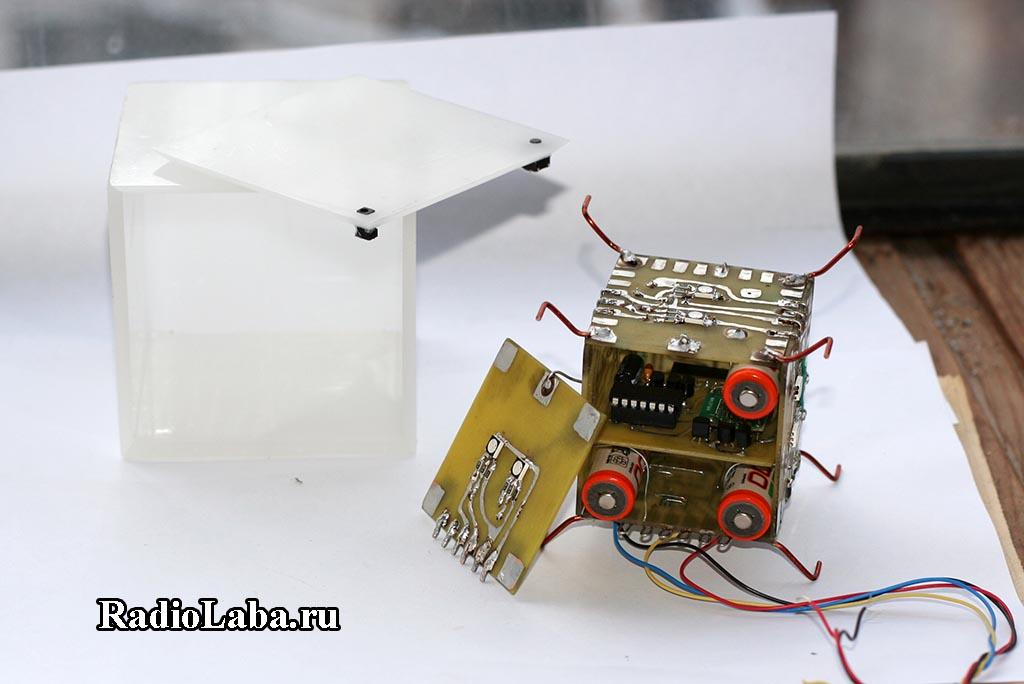 RGB Cube, составные части
