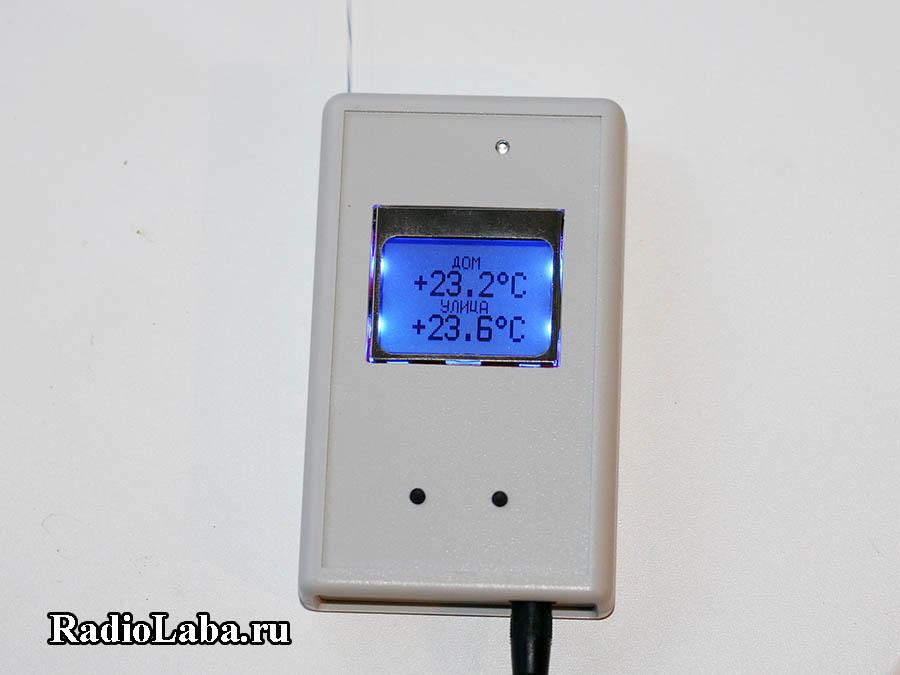 Термометр в корпусе