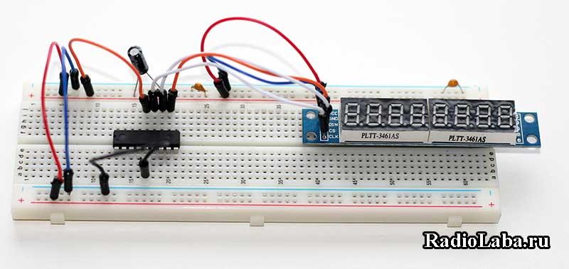 MAX7219 подключение семисегментного индикатора