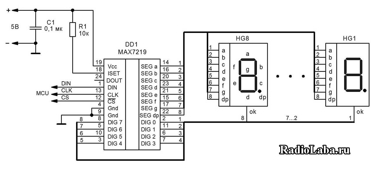 MAX7219 схема подключения