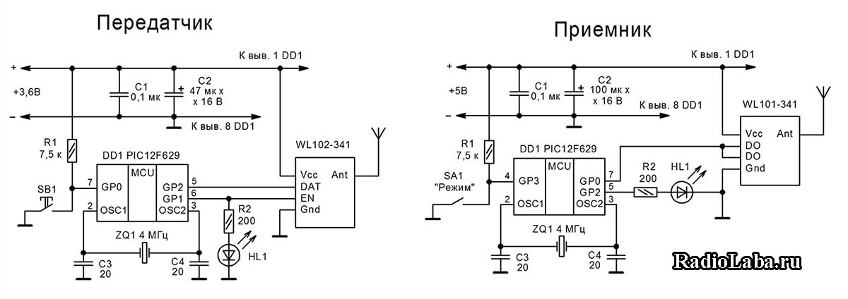 Схема подключения радиомодулей WL101-341 WL102-341