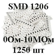Набор SMD резисторов