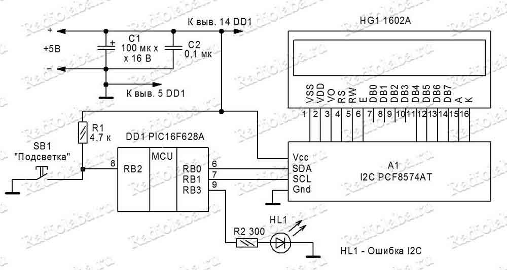Схема подключения LCD 1602 по интерфейсу I2C