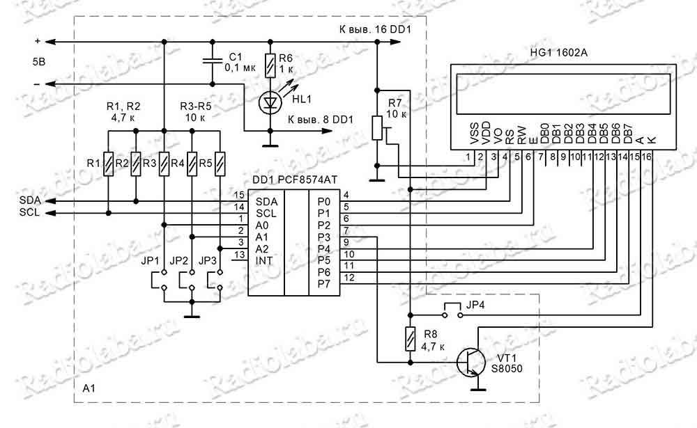 Подключение LCD 1602 по I2C интерфейсу