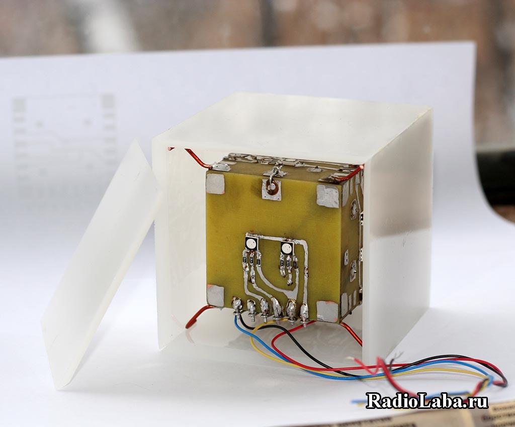 RGB Куб, составные части
