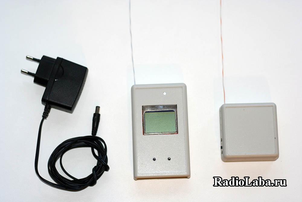 Термометр с беспроводным датчиком