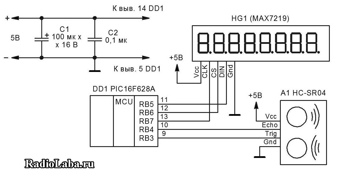 Схема подключение модуля HC-SR04 к микроконтроллеру