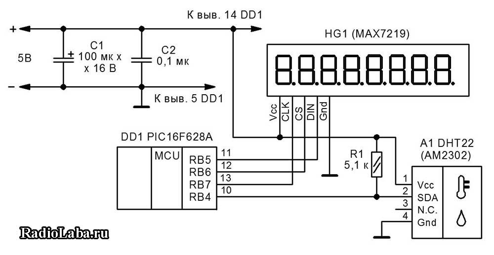 Датчик DHT22, схема подключения
