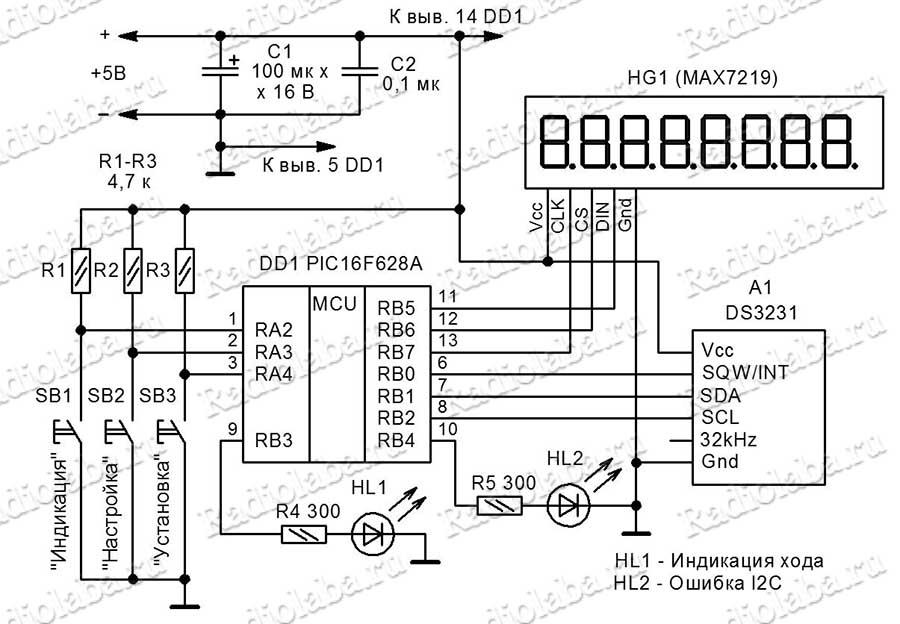 DS3231 схема подключения